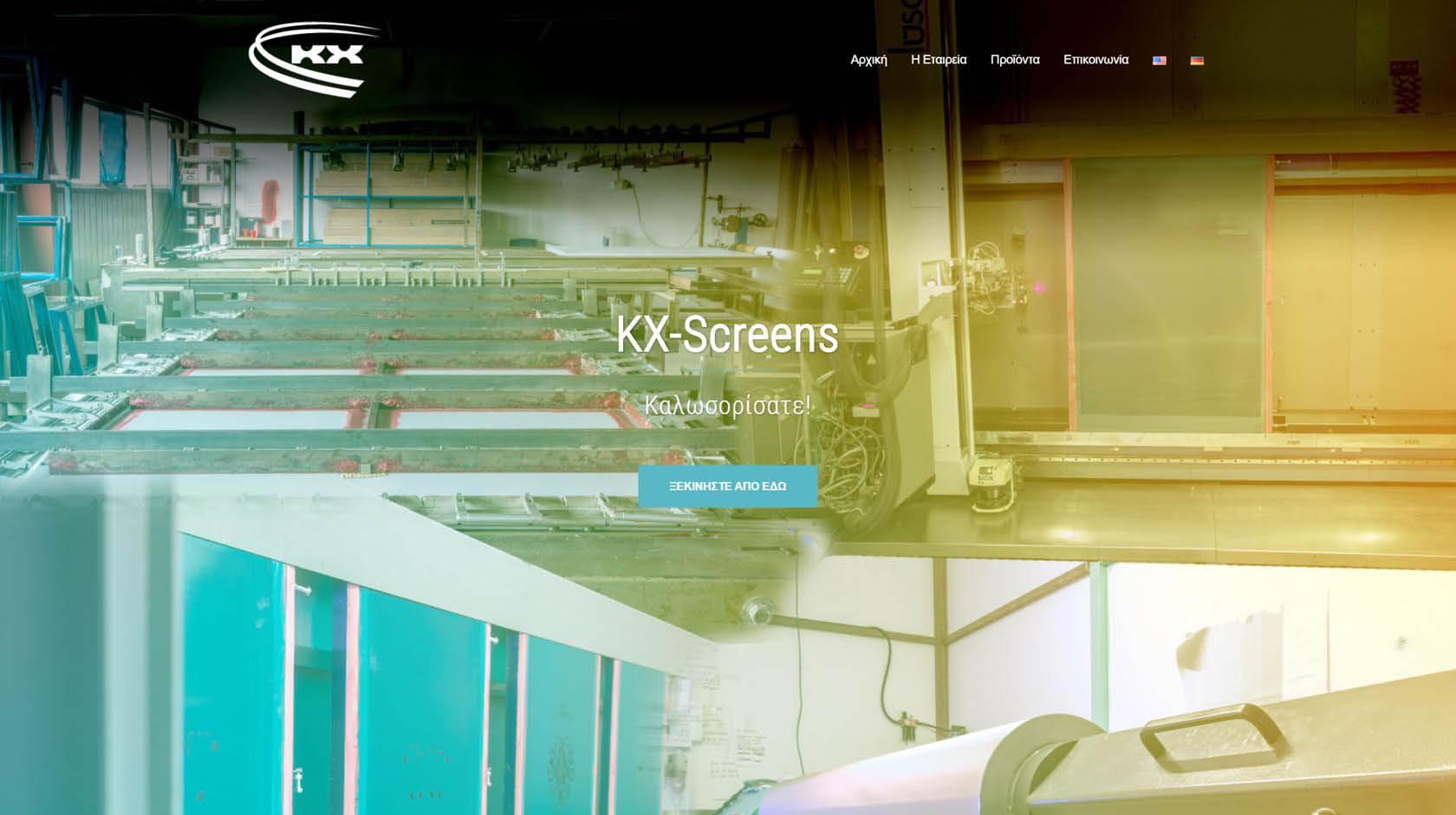KX-Screens